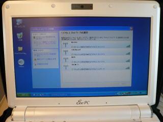 のぞみN700系の無線LAN
