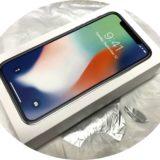 ハワイ旅行準備で散財(1) 現地SIMを利用したいという理由で、SIMフリーiPhoneXを買いました