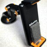 ハワイ旅行準備で散財(2) タブレットをカーナビで使うため、Nikattoの車載ホルダーを買いました