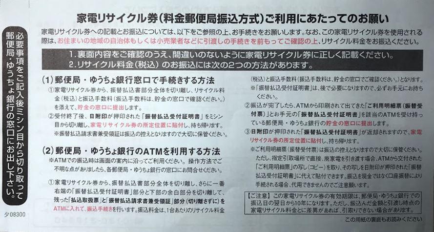 f:id:uwano-sora:20180814141252j:plain