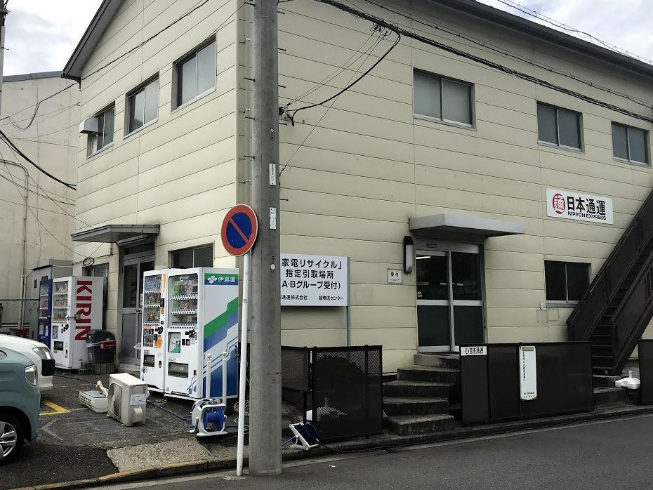 f:id:uwano-sora:20180816145316j:plain