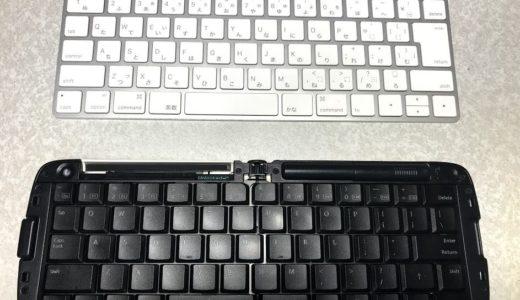 iPhoneのテキスト入力には、かな入力ができるMagic Keyboardがいい