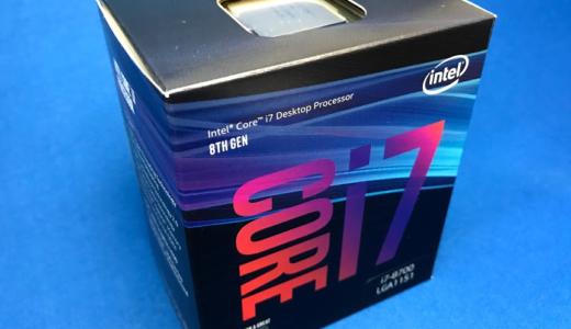 自宅デスクトップPCの復活(その1)マザーボードの準備、ケース組み込み、配線