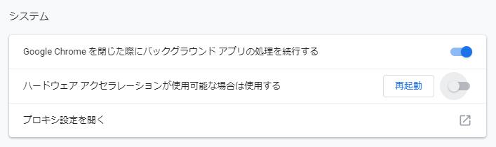 f:id:uwano-sora:20180913212802p:plain