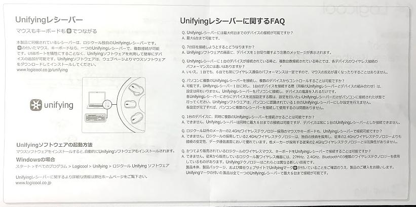 f:id:uwano-sora:20180916195714p:plain