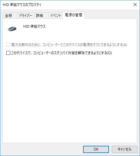 f:id:uwano-sora:20180917055901p:plain
