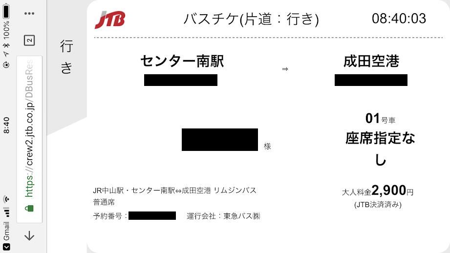 f:id:uwano-sora:20180919210351p:plain