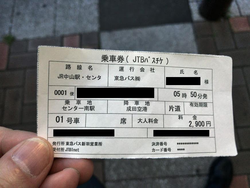 f:id:uwano-sora:20180929190427p:plain