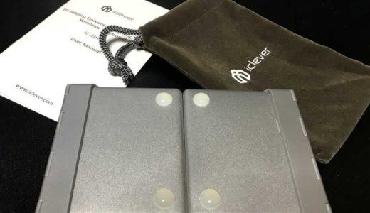 iCleverのBluetoothキーボード IC-BK03 を買いました
