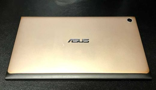 ASUS タブレットのバッテリー異常