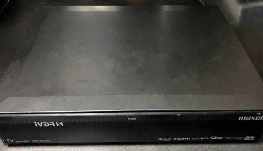 マクセルのiVDRレコーダ「VDR-R2000」が故障したので内蔵HDDと冷却ファンを交換