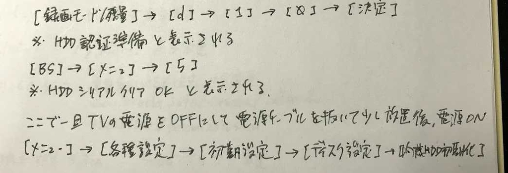 f:id:uwano-sora:20181121041713j:plain
