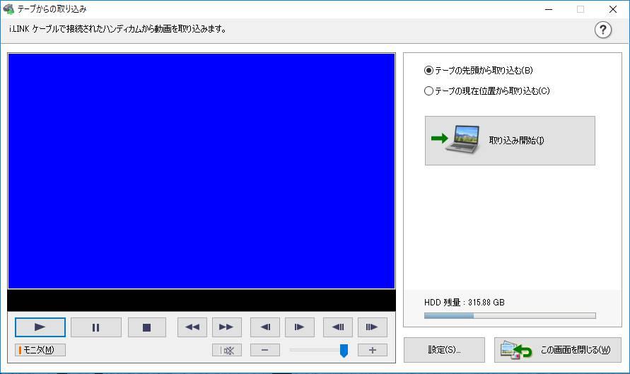 f:id:uwano-sora:20190129211549j:plain