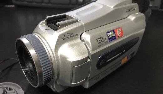 miniDVビデオテープをPCに取り込むためにIEEE1394拡張ボードを追加しました