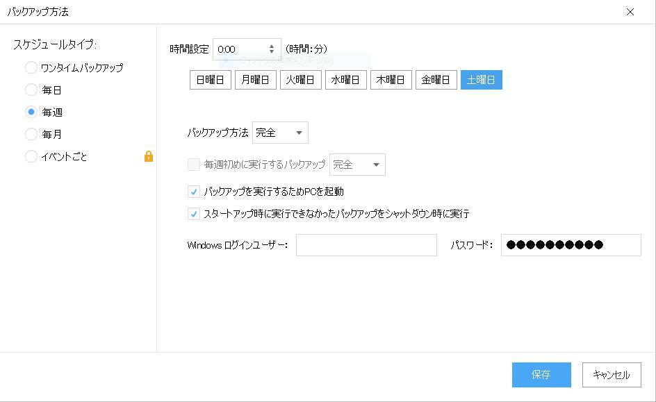 f:id:uwano-sora:20190312041950j:plain