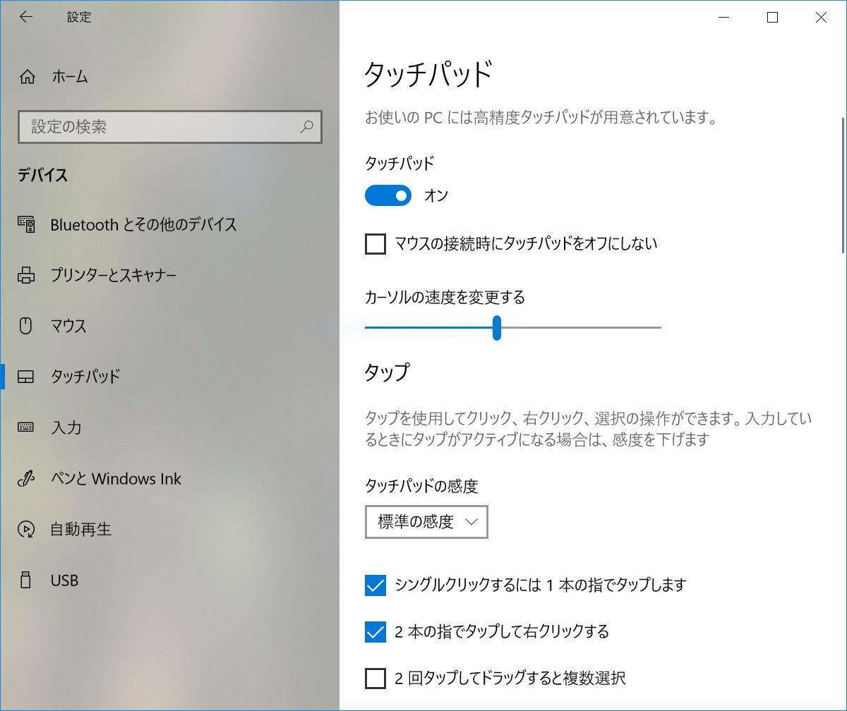 f:id:uwano-sora:20190405210450j:plain