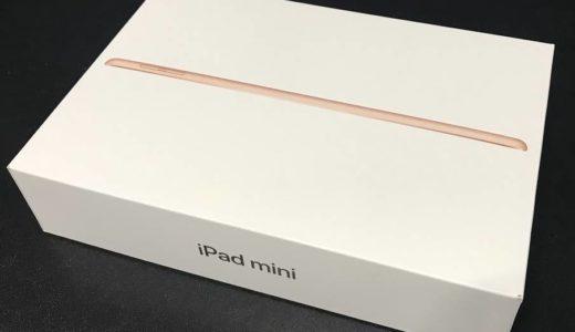 iPad miniのバックアップに苦戦