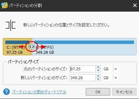 f:id:uwano-sora:20190430203337j:plain