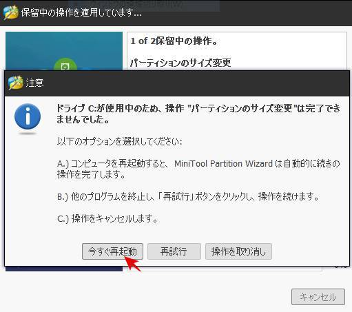f:id:uwano-sora:20190430203738j:plain