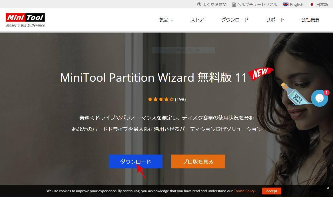 f:id:uwano-sora:20190430205426j:plain