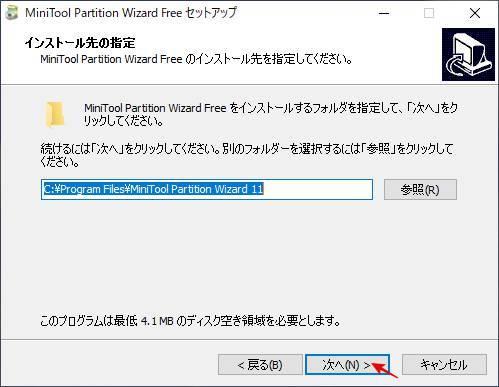 f:id:uwano-sora:20190430205510j:plain