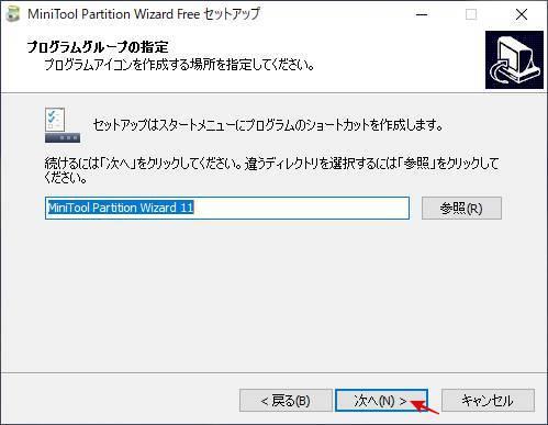 f:id:uwano-sora:20190430205523j:plain
