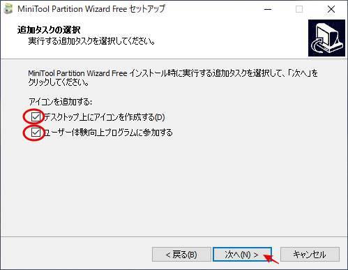 f:id:uwano-sora:20190430205536j:plain
