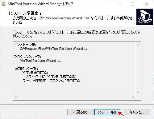 f:id:uwano-sora:20190430205601j:plain