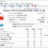 Minitool Partition Wizardを使ってハードディスクのデータを消去しました