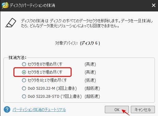 f:id:uwano-sora:20190506200359j:plain