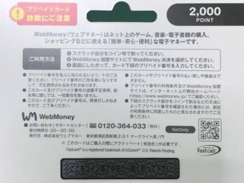 f:id:uwano-sora:20190519202908j:plain