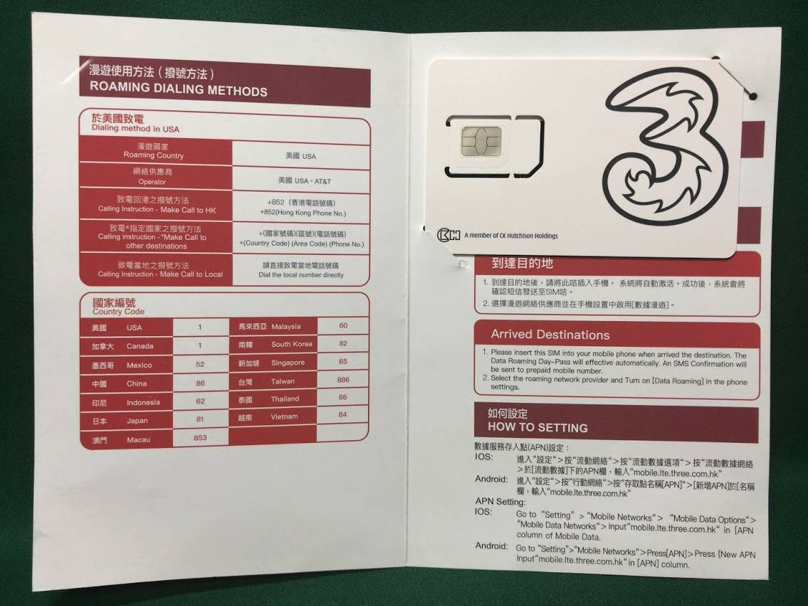 f:id:uwano-sora:20190625195852j:plain