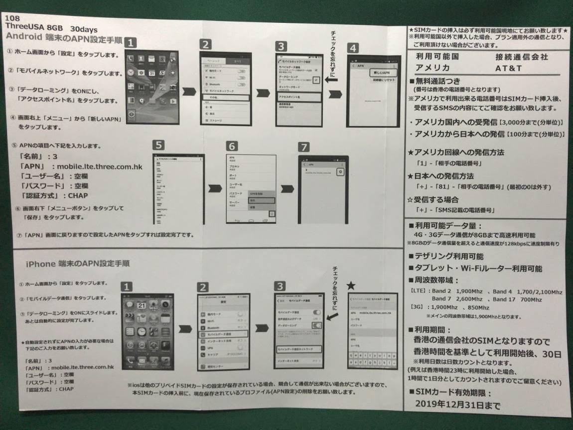 f:id:uwano-sora:20190625195906j:plain