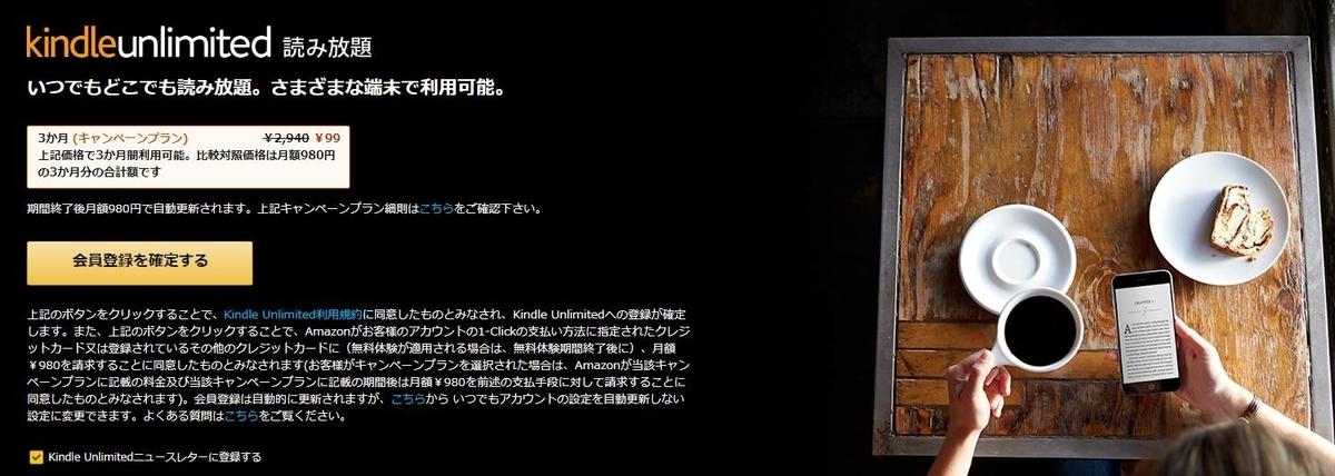 f:id:uwano-sora:20190707191516j:plain