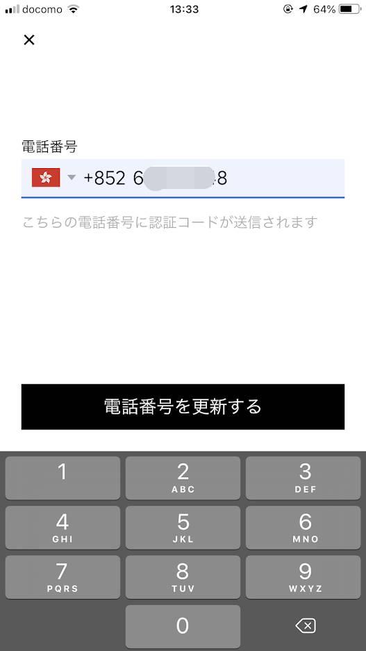 f:id:uwano-sora:20190714154035j:plain