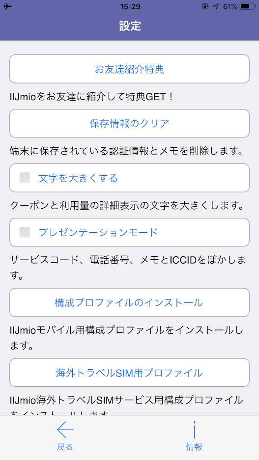 f:id:uwano-sora:20190714154317j:plain