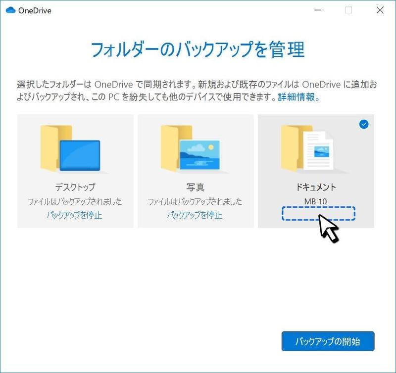 f:id:uwano-sora:20190824070724j:plain