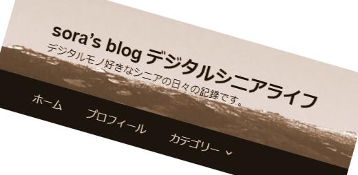 独自ドメイン運用のはてなブログでのアドセンス申請と、WordPressへの移行計画の話