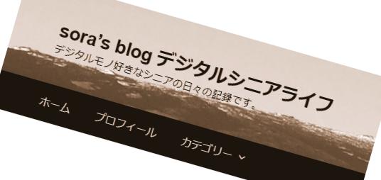 blog移転イメージ