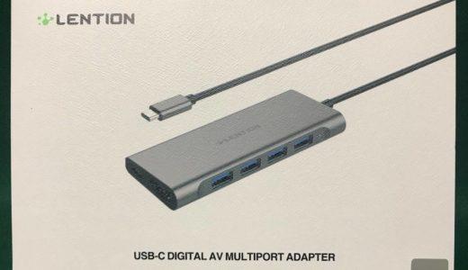 Power Delivery対応のType-C USBハブを買いましたが、Surface Goへの給電は保留