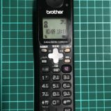 家の電話の子機を分解してボタン不良をアルミホイルで修理!