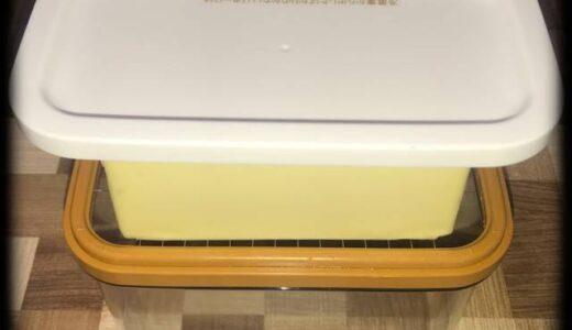 バターカッティングケースのワイヤーの緩みを針金で補修する方法