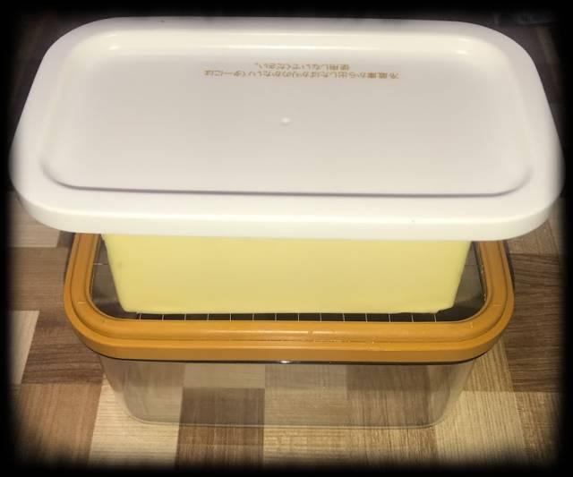 曙産業のバターカッティングケース